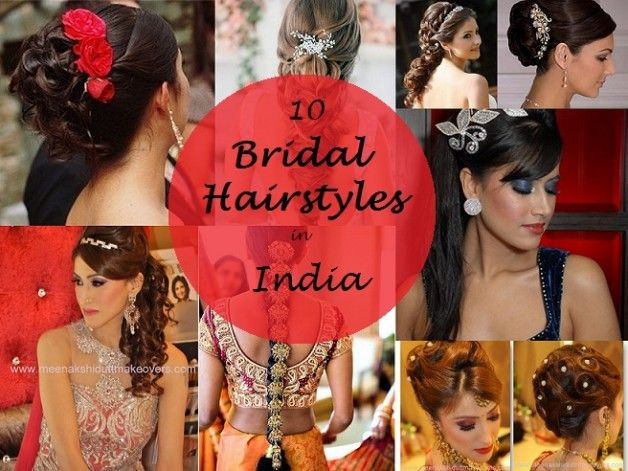 10 Meilleures coiffures de mariée indienne pour cheveux longs