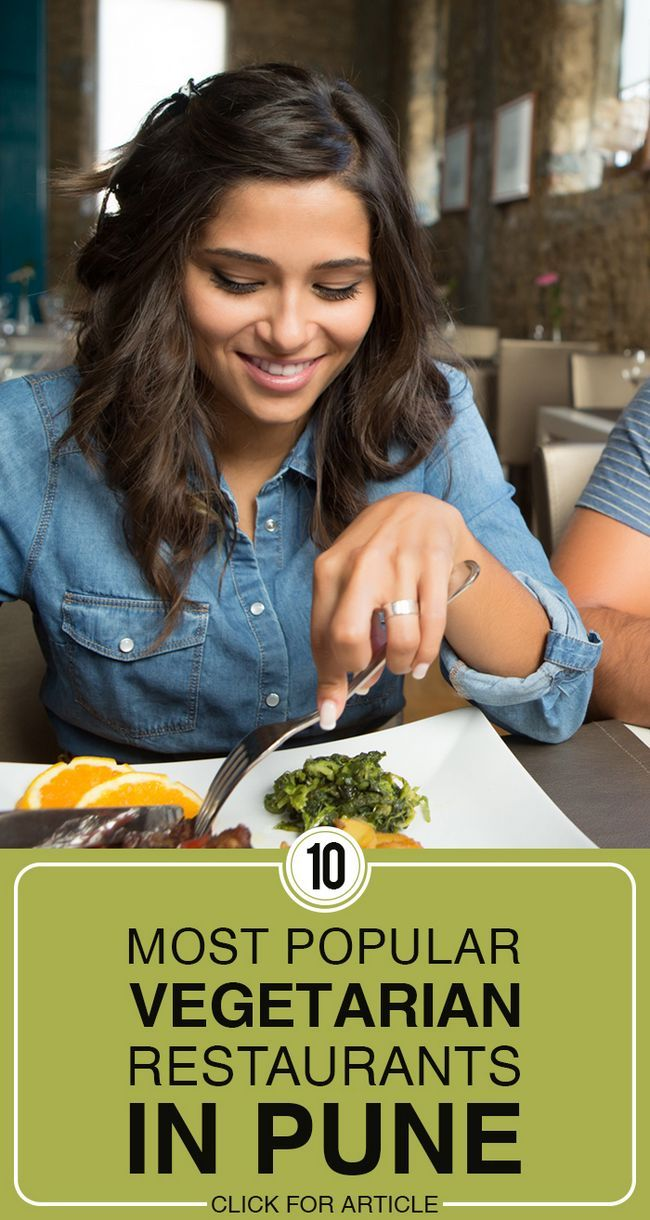 10 Les plus populaires restaurants végétariens à pune
