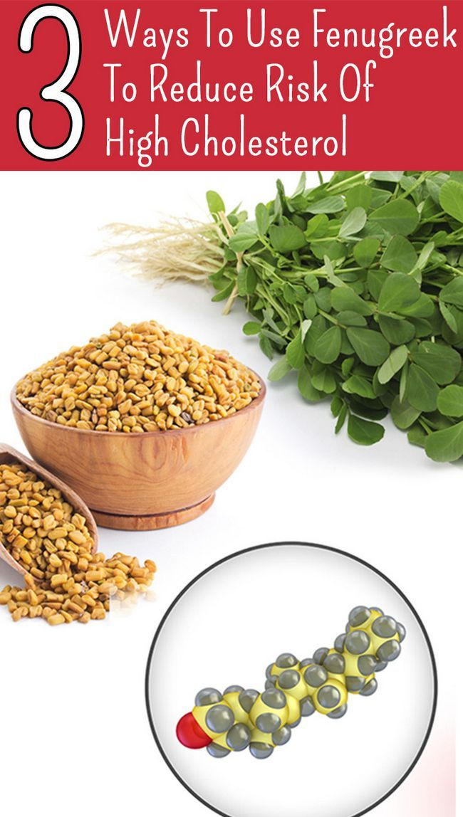 3 Façons étonnantes d`utiliser fenugrec pour réduire le risque de cholestérol élevé