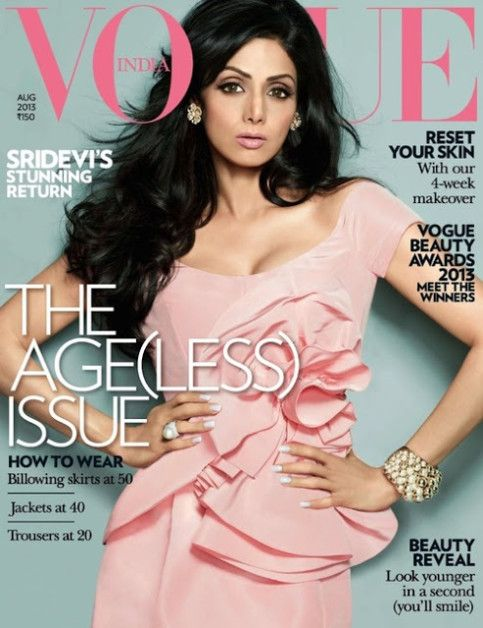 Vogue prix de beauté 2013: gagner le maquillage, la peau, les soins capillaires, parfums
